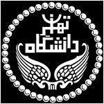 دانشگاه تهران مرکز پژوهشی فناوریهای نوین در مهندسی علوم زیستی