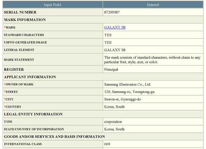 filereader.php?p1=main_c4ca4238a0b923820