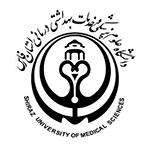 دانشگاه علوم پزشکی و خدمات بهداشتی درمانی استان فارس (شیراز)