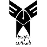 دانشگاه آزاد اسلامی واحد شاهرود