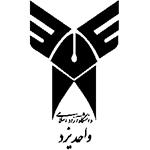 دانشگاه آزاد اسلامی واحد یزد