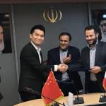 تفاهم ایران و چین به منظور تسهیل در تجاریسازی اختراعات