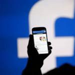 تملک یک استارت آپ فعال در زمینه مالکیت فکری از سوی فیسبوک