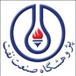پژوهشگاه صنعت نفت، رتبه اول ثبت اختراع خارجی