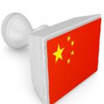 17000 پرونده نقض مالکیت فکری در چین در سال 2016 میلادی