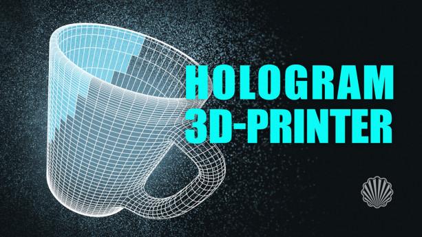 گامی بلندپروازانه در مسیر چاپ سهبعدی اجسام