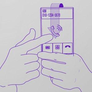صفحهنمایش دو طرفه؛ نوآوری جدید سامسونگ در صنعت تلفن همراه