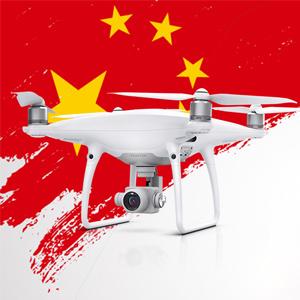 ممنوعیت واردات و فروش پهپادهای یک شرکت چینی در آمریکا