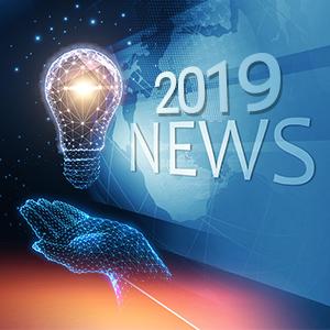 اخبار مهم بازار داراییهای فکری در سال ۲۰۱۹