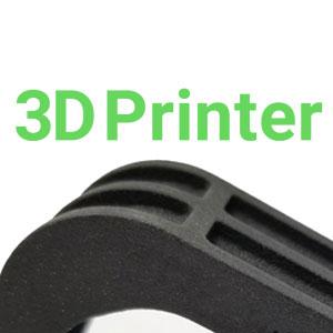 سرمایهگذاری وسیع شرکت فعال در صنایع دفاعی برای توسعه فناوری چاپ سهبعدی