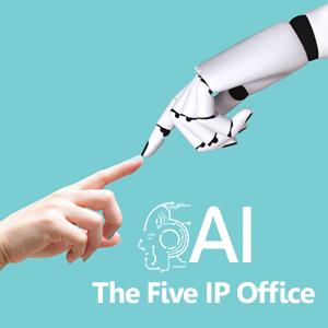نشست سالانه «IP5» با رویکرد ویژه نسبت به فناوریهای نوظهور