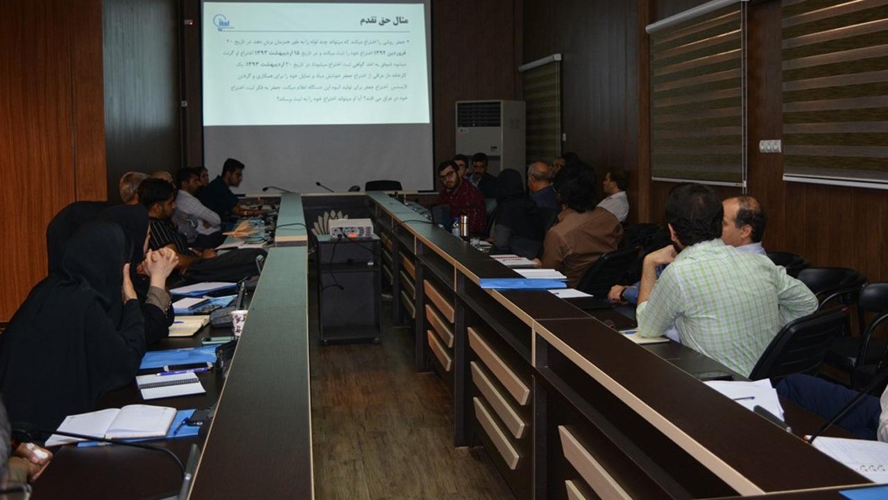 برگزاری کارگاه آموزش پیشرفته مالکیت فکری در پارک علم و فناوری خوزستان