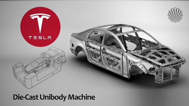 ساخت یکپارچه بدنه خودرو با استفاده از ریختهگری دایکست