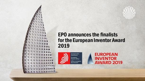 اعلام اسامی فینالیستهای جایزه مخترع برتر اروپا در سال ۲۰۱۹