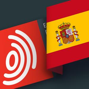 همکاریهای اسپانیا و «EPO» با هدف بهبود سیستم پتنت در این کشور