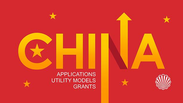 فعالیتهای گسترده چین در حوزه ثبت اختراع