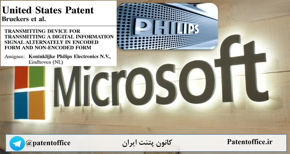 filereader.php?p1=main_508c75c8507a2ae52