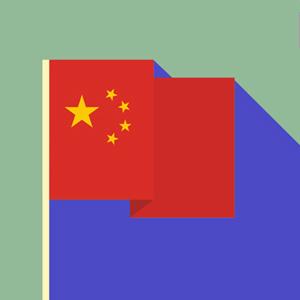 چشمانداز رهبری حوزه مالکیت فکری جهان از سوی چین