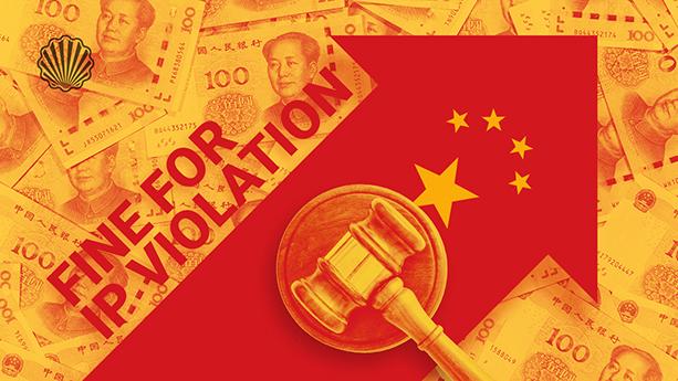 افزایش جریمه نقض پتنت در اصلاحیه جدید قوانین پتنت چین