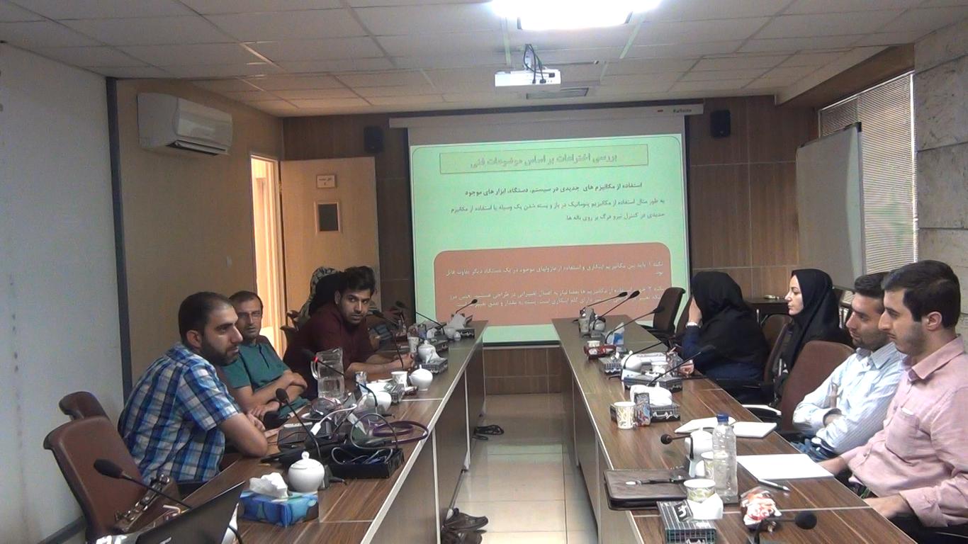 گزارش برگزاری کارگاه توانمندسازی داوران ثبت اختراع داخلی در دانشگاه صنعتی شریف