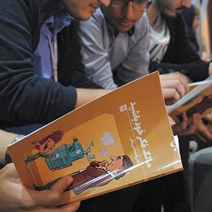 انتشار کتاب «مالک فکر خود باشید»؛ گامی برای آشنایی ردههای سنی مختلف با مالکیت فکری