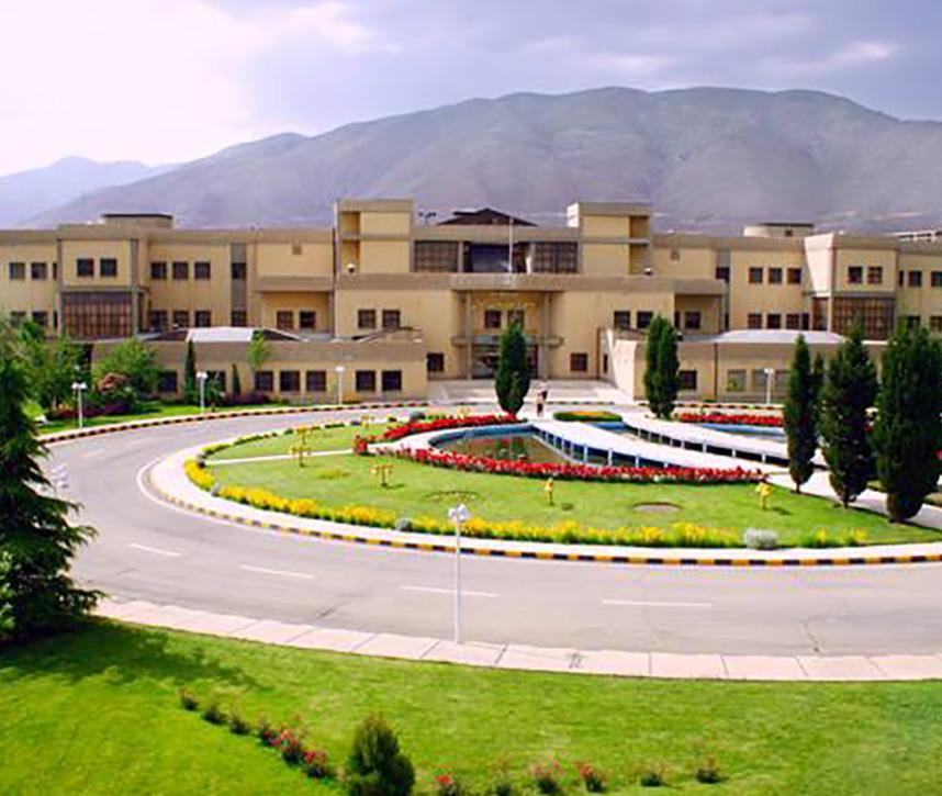 گزارش برگزاری کارگاه آموزشی مالکیت فکری و ثبت اختراع خارجی در پژوهشگاه پلیمر و پتروشیمی ایران