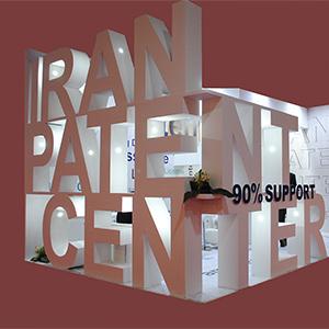 حضور کانون پتنت ایران در دوازدهمین جشنواره فناوری نانو