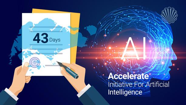 رکورد ۴۳ روز برای اعطای گواهی ثبت اختراع مرتبط با هوش مصنوعی در سنگاپور