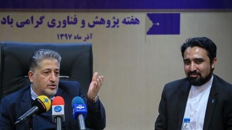 تفاهمنامه دانشگاه آزاد اسلامی و کانون پتنت ایران