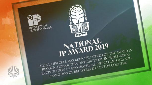 کسب جایزه ملی مالکیت فکری هند از سوی دانشگاه هندی کرالا