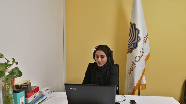 گزارش برگزاری وبینار نحوه ثبت درخواست در پرتال کانون پتنت ایران