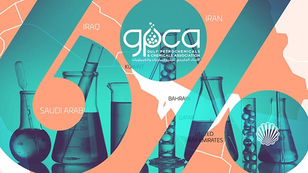 رشد ۶ درصدی پتنتهای شیمیایی در کشورهای حوزه خلیج فارس