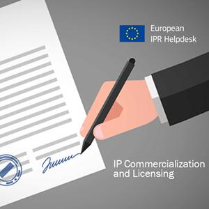 تجاریسازی و صدور مجوز بهرهبرداری از «IP»
