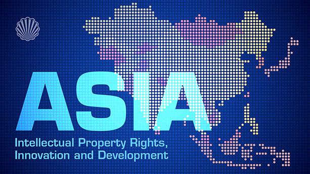 حقوق مالکیت فکری، نوآوری و توسعه در آسیا؛ تفاوتها و رویکردها