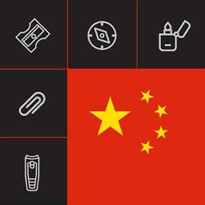 سیستم یوتیلیتی مدل در چین؛ محرکی برای نوآوری