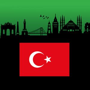 حقوق مالکیت فکری در ترکیه