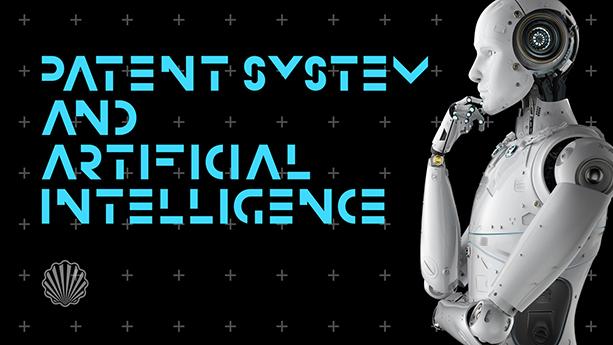 فناوری هوش مصنوعی و سیستم ثبت اختراع