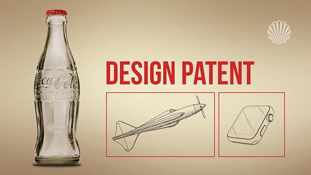 پتنتهای طراحی