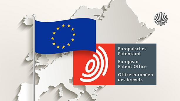 دفتر ثبت اختراع اروپا «EPO»