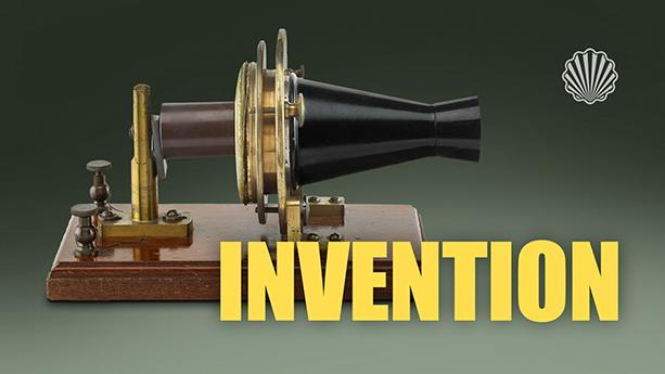 اختراع چیست؟